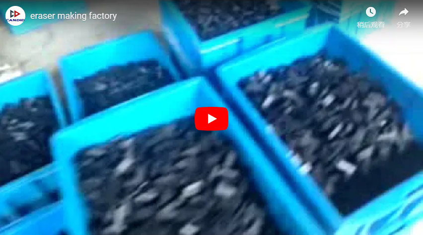 Eraser Making Factory